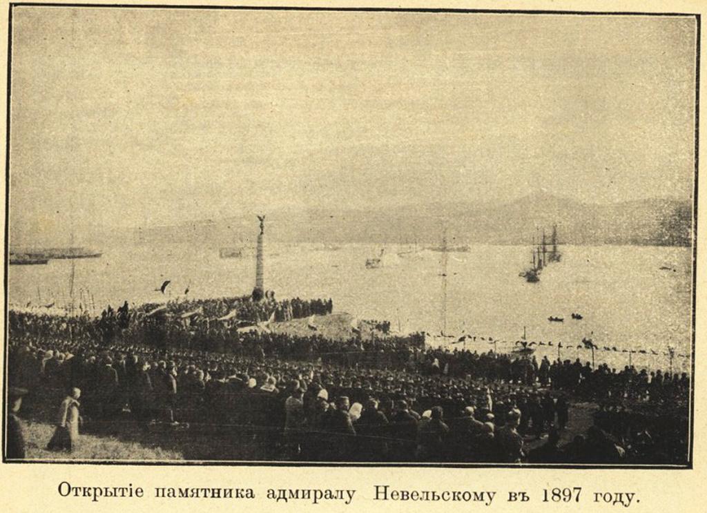 Фото из личного архива А.М. Буякова