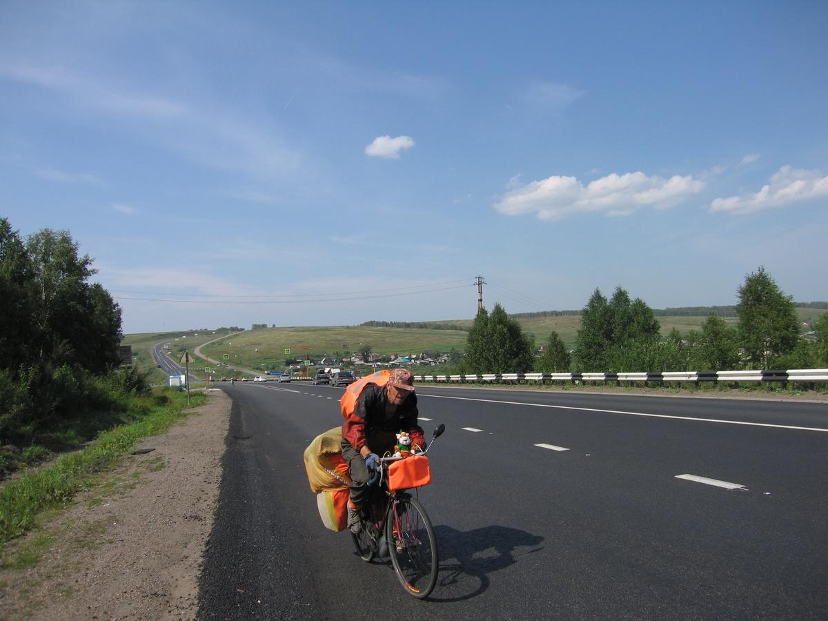 Фото: Анатолий Карпушкин