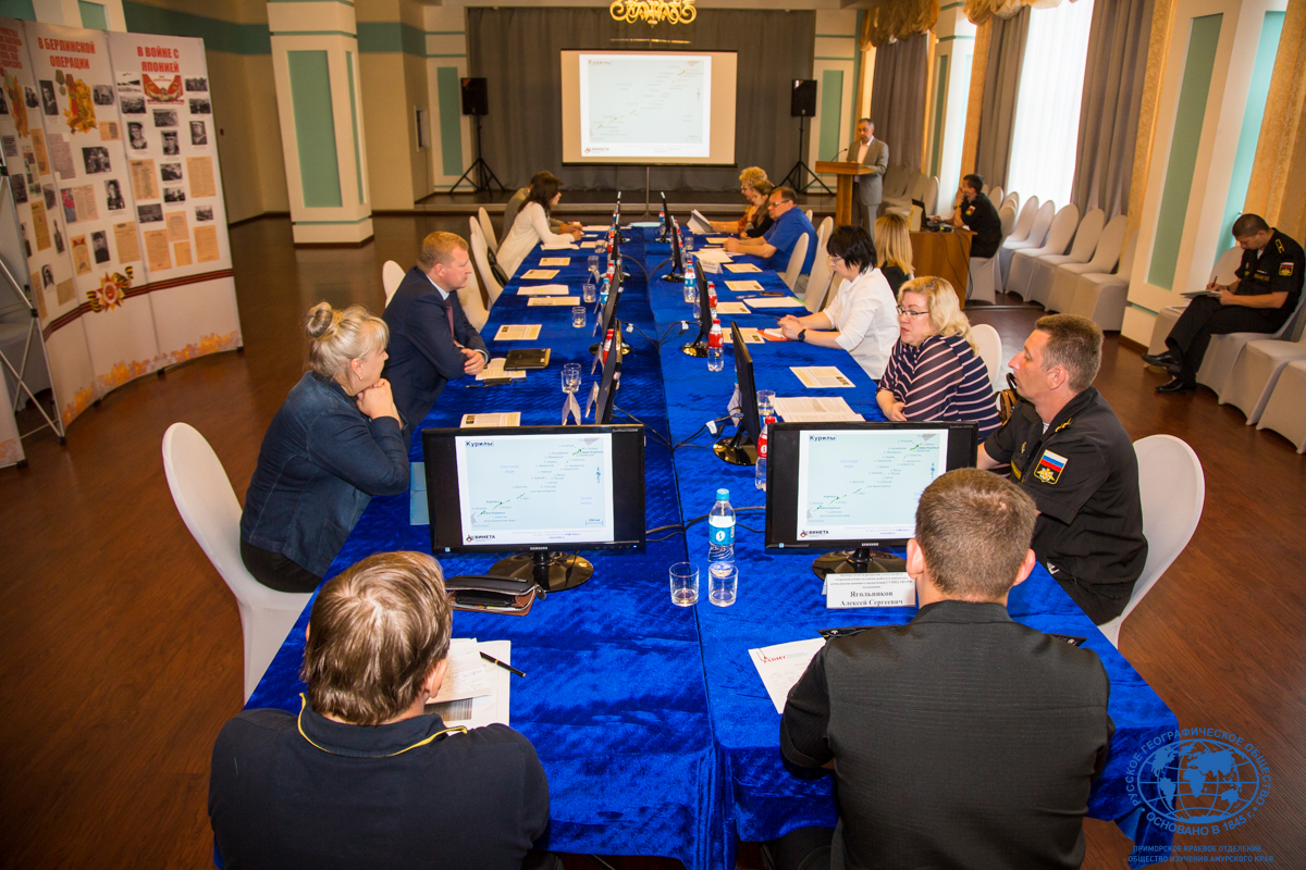 Военно-технический форум «Армия-2017». Фото: Маргарита Кузнецова