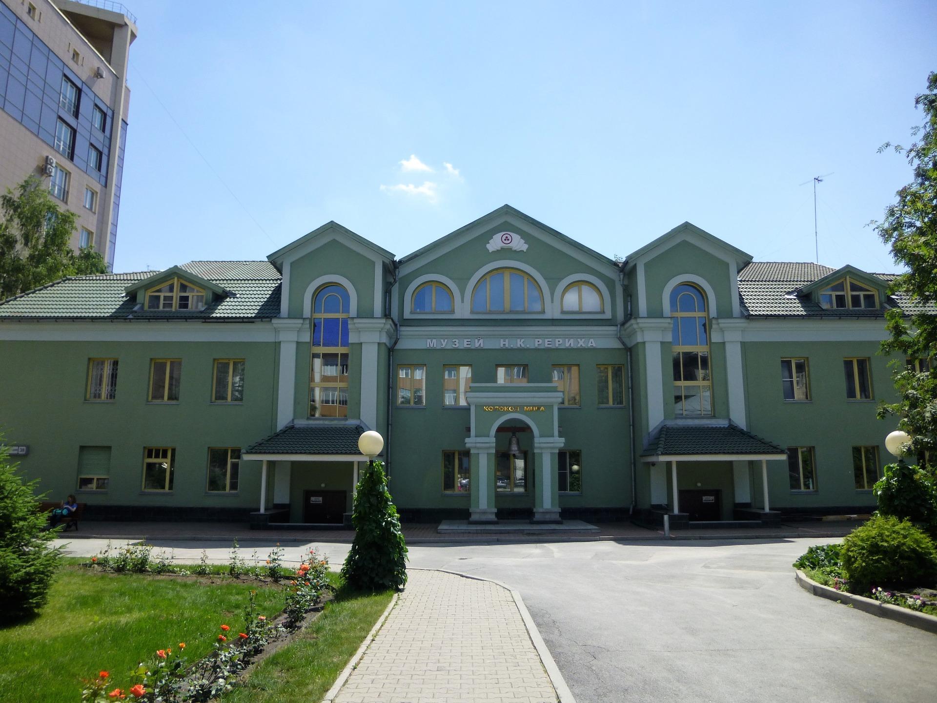 Музей Н.И. Рериха в Новосибирске