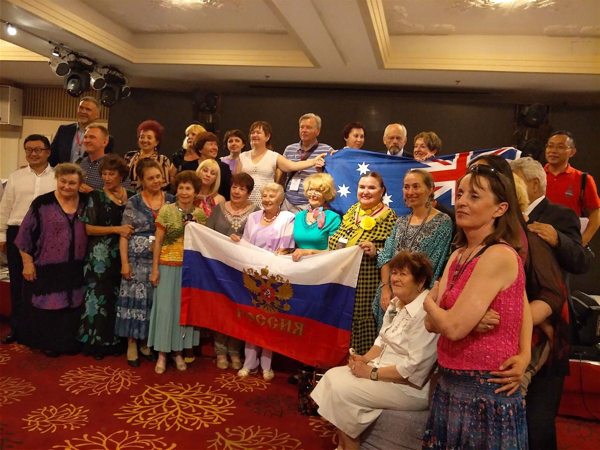 Российская и австралийская делегацция на прощальном вечере Всемир.Конгресе