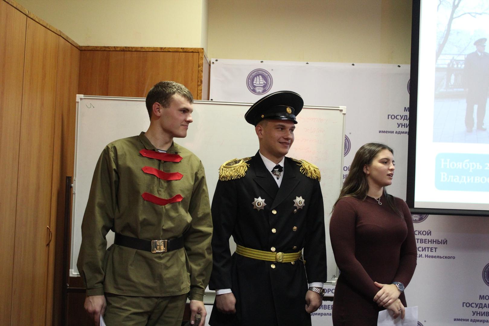 Фото: msun.ru