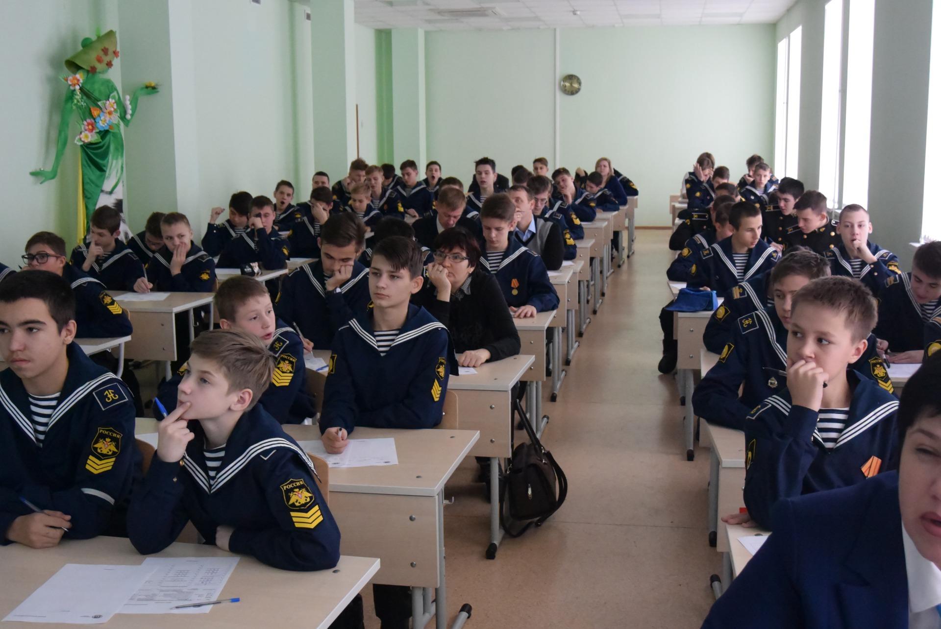 Фото предоставлено: филиалом Нахимовского ВМУ