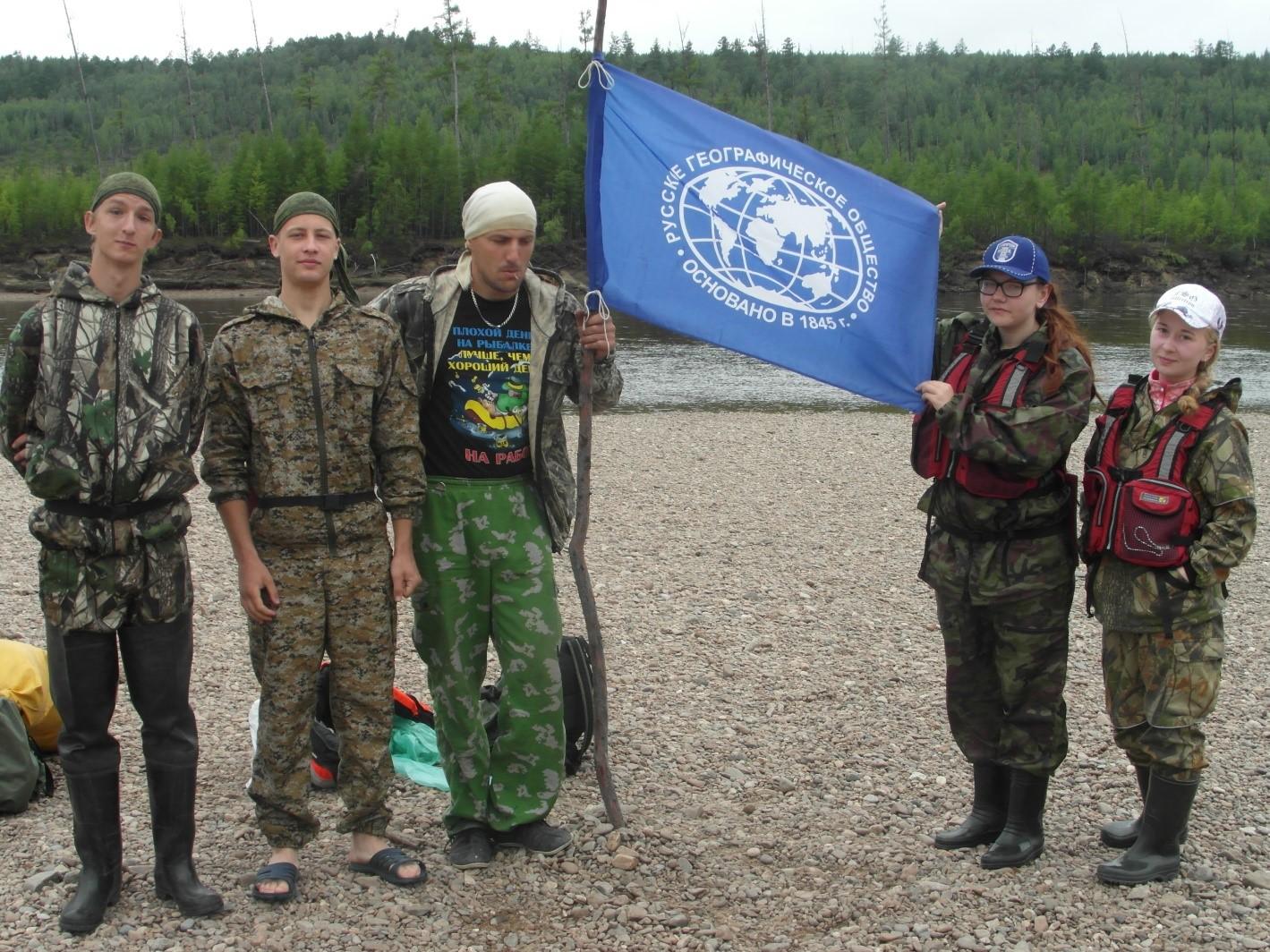Фото предоставлено Амурским областным отделением РГО