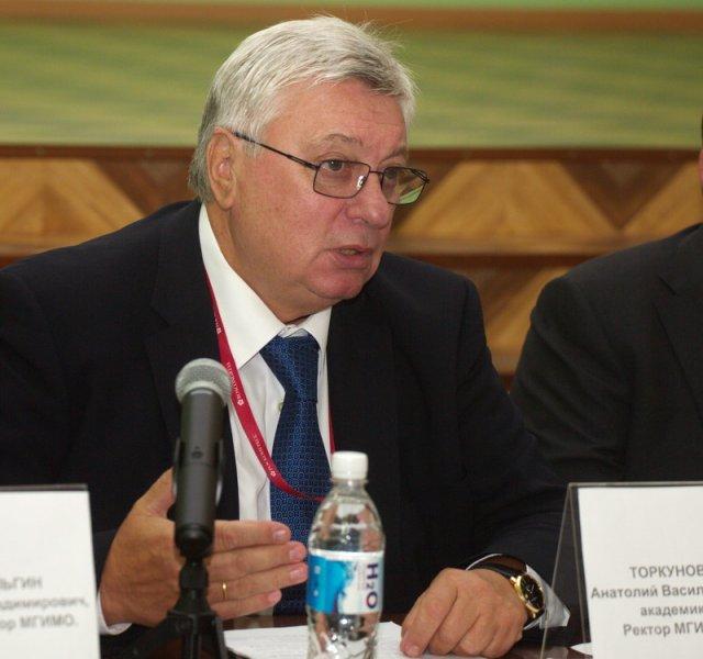 Фото: www.febras.ru