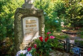 Память о В.К. Арсеньеве в сердцах потомков