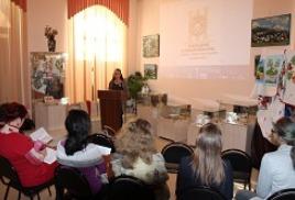 «Краеведение в Приморском крае: проблемы и перспективы развития»
