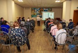 """Презентация проспекта """"День писателя-мариниста"""""""