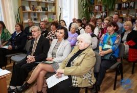 Арсеньевские чтения и кинопоказ в Находке