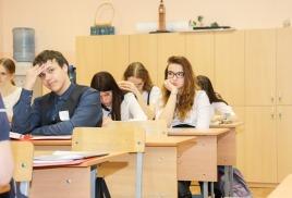 Конференция «Наука – прошлое, настоящее, будущее…» в гимназии ДВФУ