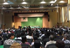 Всемирный конгресс эсперанто 2017