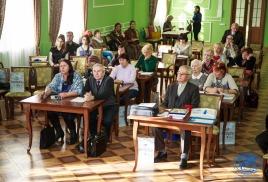Международная научно-практическая конференция любителей – генеалогов Дальнего Востока