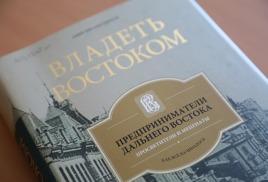 Издательство «Рубеж» – лауреат конкурса «Лучшие книги 2016 года»