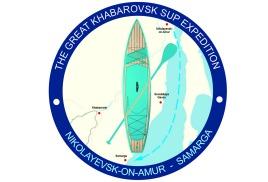 «Большая хабаровская SUP экспедиция»