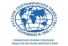 Рабочая встреча председателя ПКО РГО – ОИАК А.М. Буякова с вице-губернатором Приморского края И.Н. Ковалевым