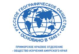 Встреча с руководством Российского исторического общества во Владивостоке
