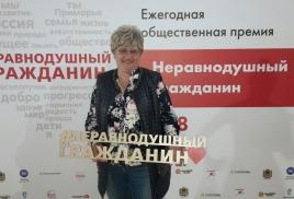 Премия «Неравнодушный гражданин». Поздравляем победителя