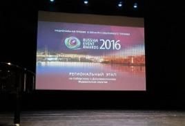 Названы победители регионального этапа конкурса событийного туризма