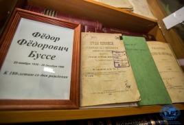 Фёдор Буссе – в поисках «обетованной земли»