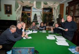 Заседание Совета Общества