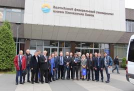 Заседание Совета регионов Русского географического общества в Калининграде