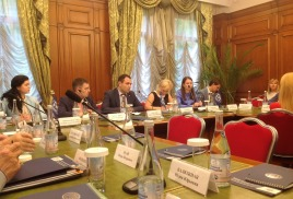 Заседание Совета регионов Русского географического общества