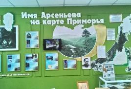 Награждаем участников краевого конкурса «Мы - приморцы!»