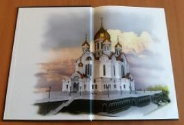 Навстречу юбилею святителя Иннокентия (Вениаминова)