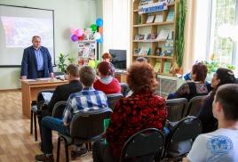 Выездное заседание Совета ПКО РГО – ОИАК в Находке