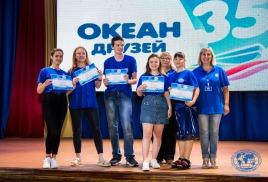 Закрытие профильной смены РГО «Мир открытий» в ВДЦ «Океан»