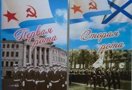 Книжная полка студии «Паруса»