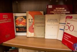 Выставка «Эпохальный поворот истории» в библиотеке ОИАК