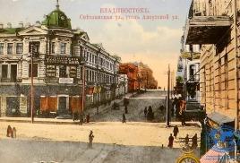 Новая жизнь старинной открытки