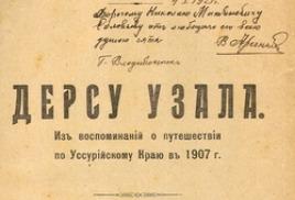 Приглашение к публикации