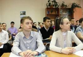 Городская конференция молодых краеведов