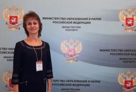 Урок истории от члена РГО Ольги Карелиной