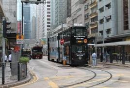 В Гонконге узнали об ОИАК