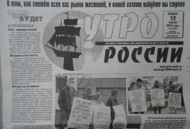 «Паруса» в апрельской «Приморской лире»