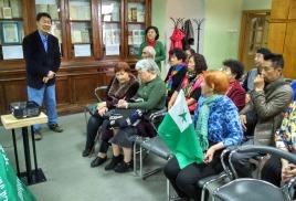 Эсперантисты из Китая в ОИАК