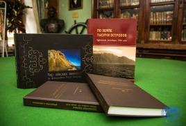 Книги в дар Обществу