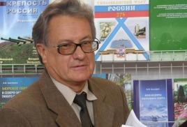 Памяти Ивана Егорчева