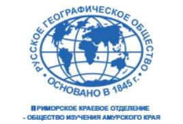 Дар Русскому географическому обществу